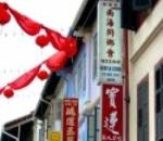 retail attraction Chinatown