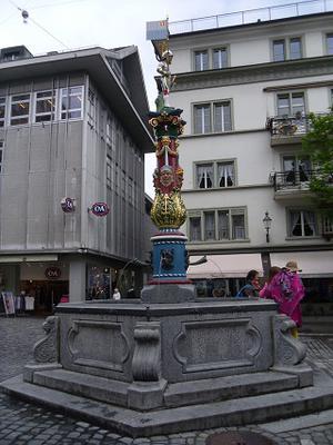 Ornate Fountain Luzern